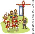 宏碁圖像例證 35352808