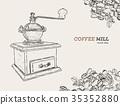 咖啡 磨 復古 35352880