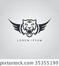 tiger aviator symbol logo logotype theme 35355190