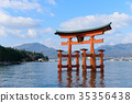 Otorii of Hiroshima Itsukushima Shrine 35356438