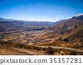 aerial, colca, incredible 35357281
