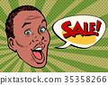 销售 促销 特卖 35358266