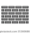 Wall vector icon 35360686
