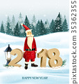 Happy New Year 2018 background with presents 35362355