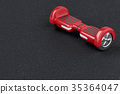 Red gyro scooter 35364047