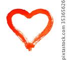 Heart - symbol of love - watercolor painting 35365626