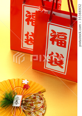lucky dip, shopping bag, the new year 35366932