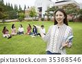 大學 學生 大學生 35368546