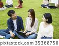 研究 筆記本 學生 35368758