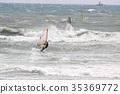 帆板运动 海洋 海 35369772