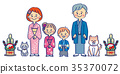 Two-family family and pet New Year's card with pine 35370072
