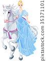 The Princess Is Riding a Horse 35371101