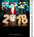 Happy New Year background with 2018 35371918