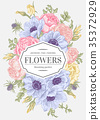 Wedding card with flowers. 35372929
