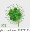 Illustration with four-leaf clover 35373283