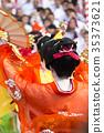 나가사키 馬町 책 춤 35373621