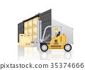 cargo container vector 35374666