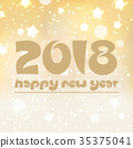 happy new year 2018 on shiny with stars and lights 35375041