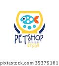 宠物 商标 商店 35379161