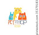 宠物 商标 图标 35379183