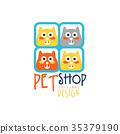 宠物 商标 设计 35379190