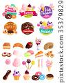 甜點 甜品 向量 35379829