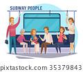 地铁 汽车 车 35379843