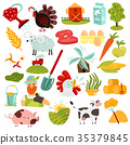 농장, 농원, 농지 35379845