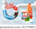 cleaner drain sanitary 35379861