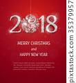 2018 Happy New Year Background 35379957