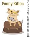 Cartoon Cat with Fish 35379973