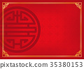 chinese abstract background with 'longevity' word 35380153