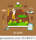 Golf Course Composition 35380371