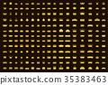 向量 向量圖 冠 35383463