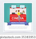 cinema, vector, ticket 35383953