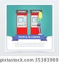 cinema, ticket, woman 35383969