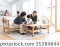 family, person, grandchild 35384644