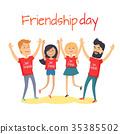 friendship day vector 35385502