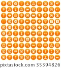 100 road signs icons set orange 35394826