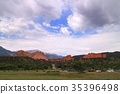red rock, red, heap 35396498