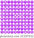 purple, 100, icons 35397032