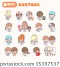 Cute chibi kawaii characters profession set 35397537