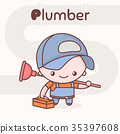 plumber vector illustration 35397608