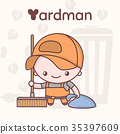 yard, character, cleaner 35397609