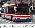후쿠시마 교통 버스 (논 스텝 버스 / 전 도영 버스) 35398065