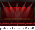 Festive design with wooden  stage and seats.3d  35399700