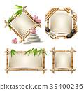 Set of bamboo frames 35400236