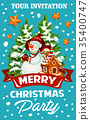 christmas, party, vector 35400747