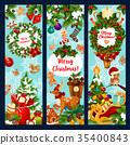 크리스마스, 성탄절, 선물 35400843