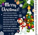 聖誕節 聖誕 耶誕 35400844